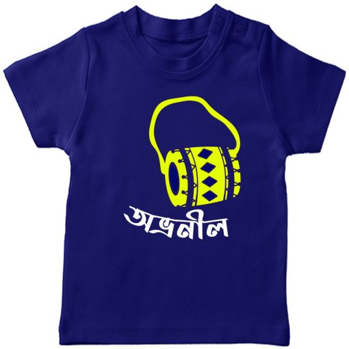 Customized-Name-With--Dhol-Design-T-Shirt-Blue