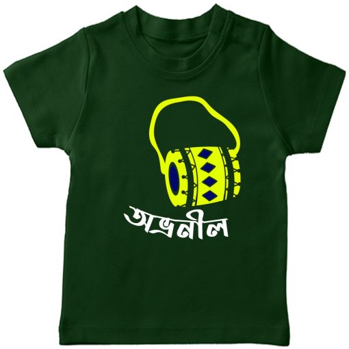 Customized-Name-With--Dhol-Design-T-Shirt-Green