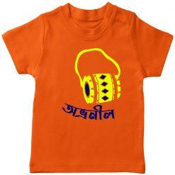Customized-Name-With--Dhol-Design-T-Shirt-Orange