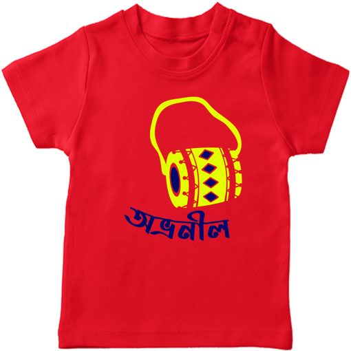 Customized-Name-With--Dhol-Design-T-Shirt-Red