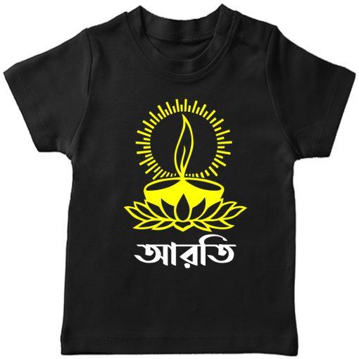 Customized-Name-with-Diya-T-Shirt-Black