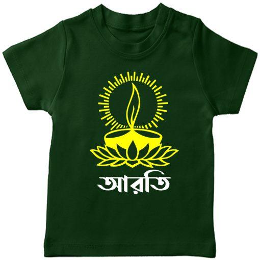 Customized-Name-with-Diya-T-Shirt-Green