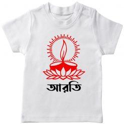 Customized-Name-with-Diya-T-Shirt-White