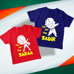 Dab-Customized-Name-T-Shirt-for-Boys-&-Girls-Content