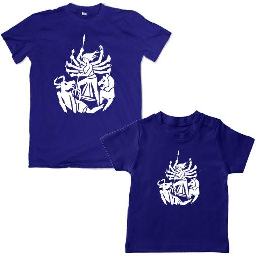 Durga-Family-Combo-T-Shirt-Blue