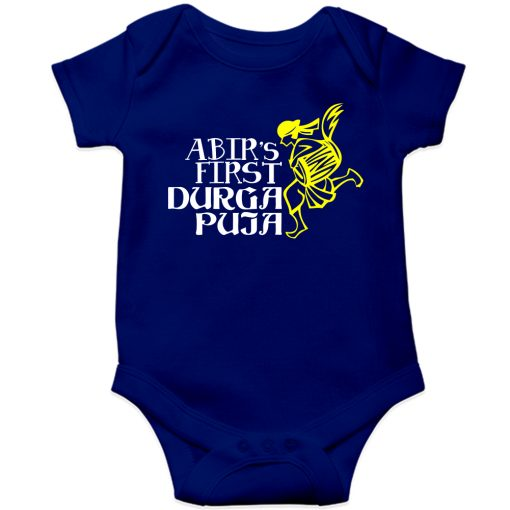 First-Durga-Puja-Celebration-Baby-Romper-Blue