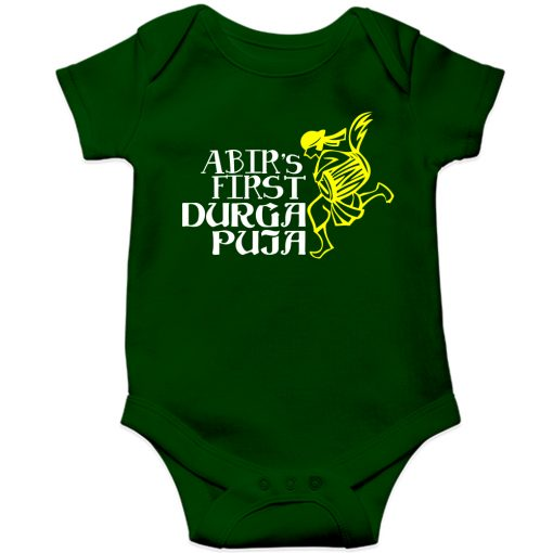 First-Durga-Puja-Celebration-Baby-Romper-Green