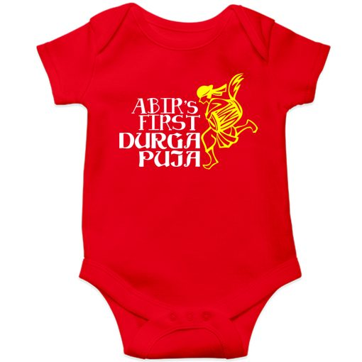 First-Durga-Puja-Celebration-Baby-Romper-Red