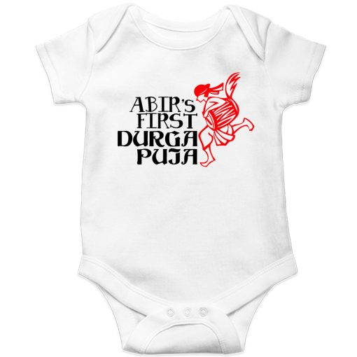 First-Durga-Puja-Celebration-Baby-Romper-White