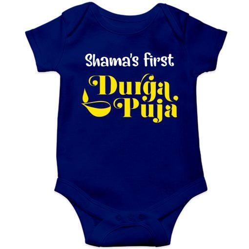 First-Durgapuja-Baby-Romper-Blue