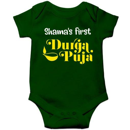 First-Durgapuja-Baby-Romper-Green
