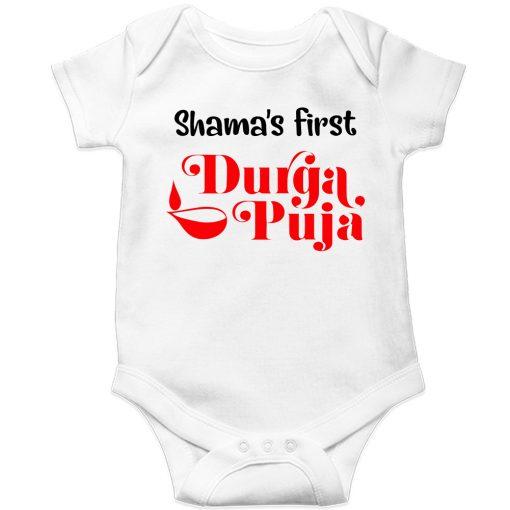 First-Durgapuja-Baby-Romper-White