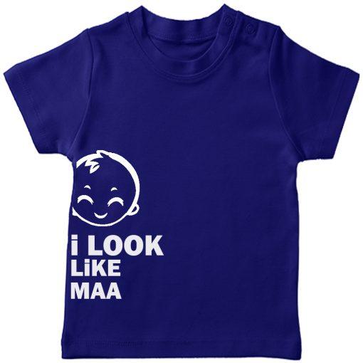 Looks-Like-Ma-Tee-Blue