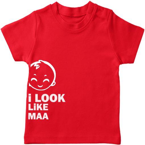Looks-Like-Ma-Tee-Red