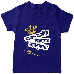 Mama-Mami'r-Adorer-T-Shirt-Blue