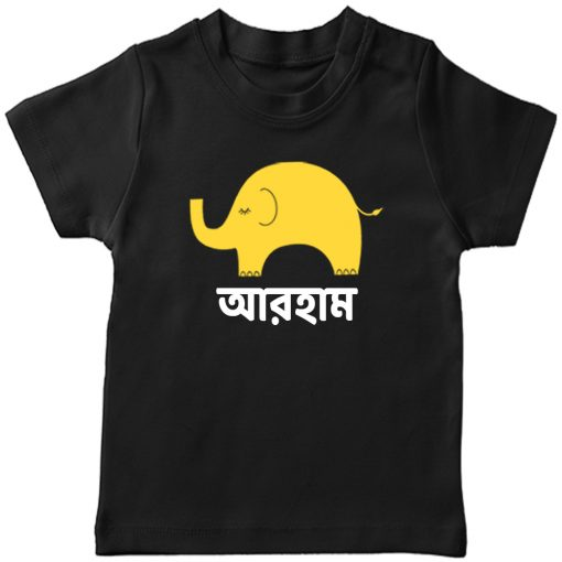 Animal-Series-Elephant-with-Name-T-Shirt-Black