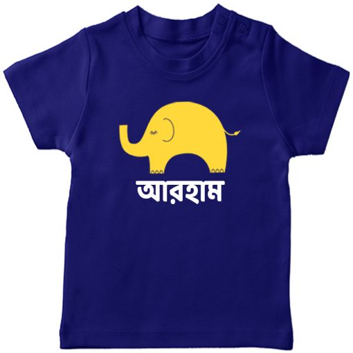 Animal-Series-Elephant-with-Name-T-Shirt-Blue