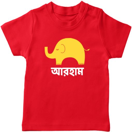Animal-Series-Elephant-with-Name-T-Shirt-Red