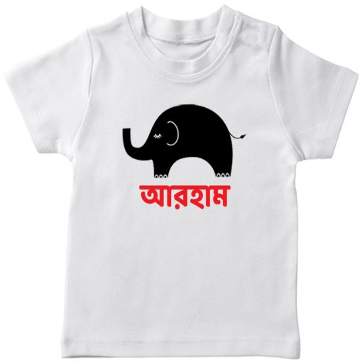Animal-Series-Elephant-with-Name-T-Shirt-White