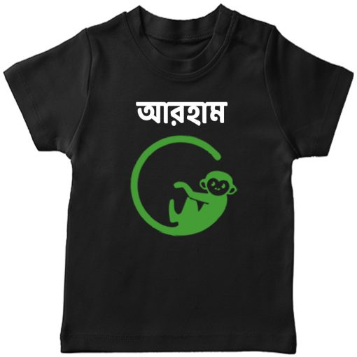 Animal-Series-Monkey-with-Name-T-Shirt-Black