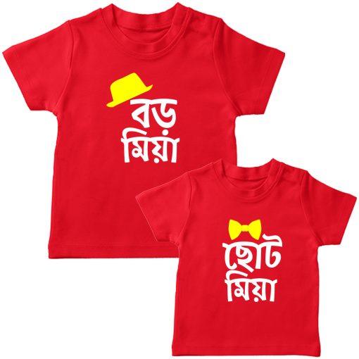 Boro-Miya-Chhoto-Miya-Siblings-T-Shirt-Red