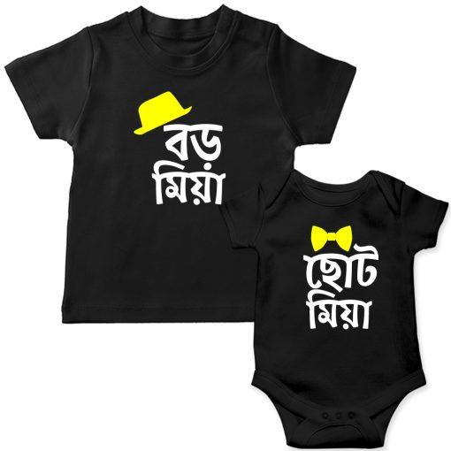 Boro-Miya-Chhoto-Miya-Siblings-T-Shirt-&-Romper-Black