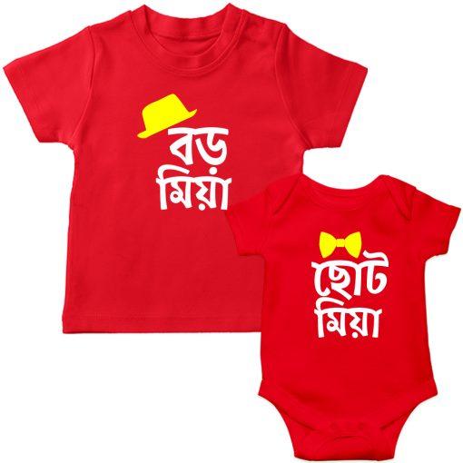 Boro-Miya-Chhoto-Miya-Siblings-T-Shirt-&-Romper-Red