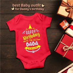 Baba's-Best-Gift-baby-Romper-Content