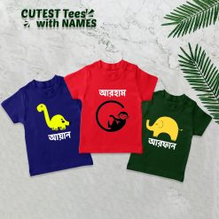Animal-Series-Customized-Name-Tees