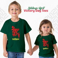 Bangladesh-Map-With-Customized-Name-Siblings-T-Shirt-Content