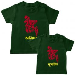 Bangladesh-Map-With-Customized-Name-Siblings-T-Shirt-Green