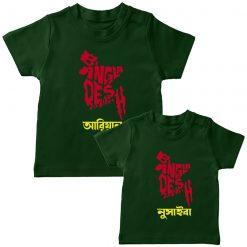 Bangladesh-Map-With-Customized-Name-Siblings-T-Shirt-Green