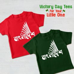 Bangladesh-Monument-T-Shirt-Content