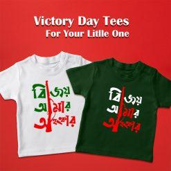Bijoy-Amar-Ohongkar-T-Shirt-Content