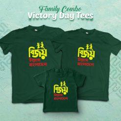 Bijoy-Ullashe-Bangladesh-T-Shirt-Content
