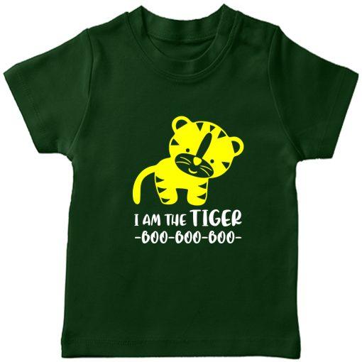 I'm-Tiger-Boo-T-Shirt-Green