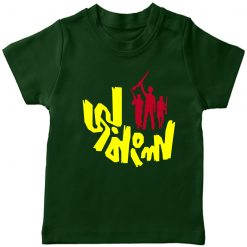 Joy-Bangla-T-Shirt-Green