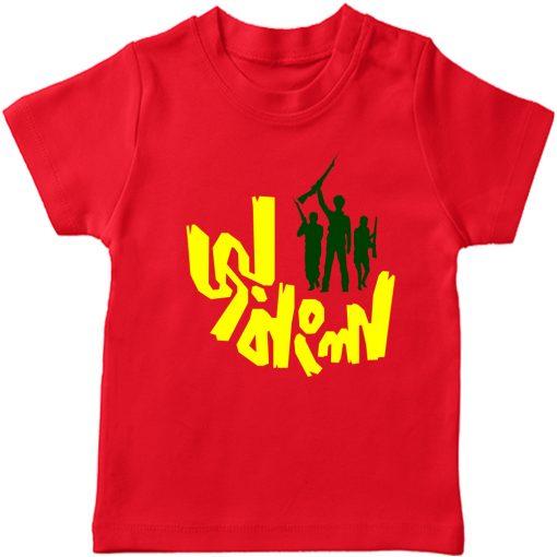 Joy-Bangla-T-Shirt-Red