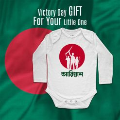Victory-Day-Customized-Name-Baby-Romper-Content