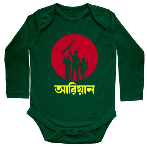 Victory-Day-Customized-Name-Baby-Romper-Green