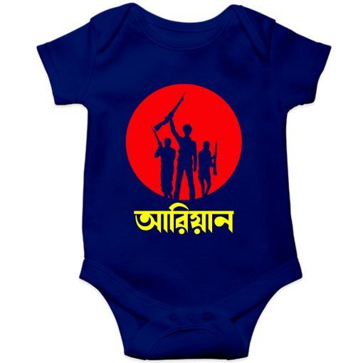 Victory-Day-Customized-Name-Baby-Romper-Half-Sleeve-Blue