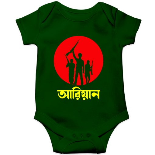 Victory-Day-Customized-Name-Baby-Romper-Half-Sleeve-Green