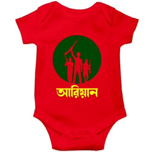 Victory-Day-Customized-Name-Baby-Romper-Half-Sleeve-Red
