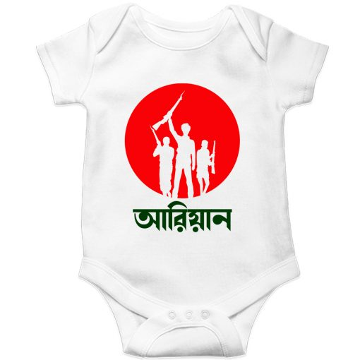 Victory-Day-Customized-Name-Baby-Romper-Half-Sleeve-White