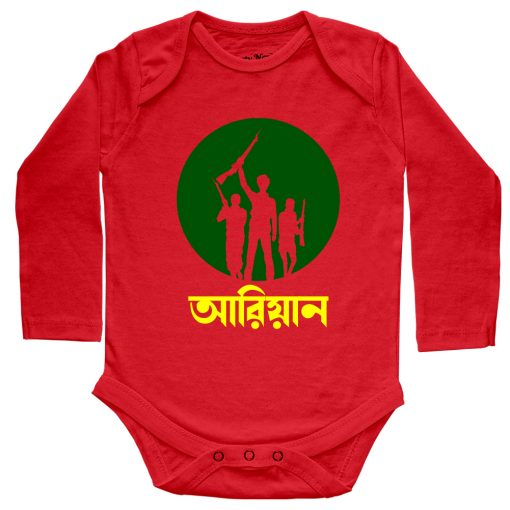 Victory-Day-Customized-Name-Baby-Romper-Red