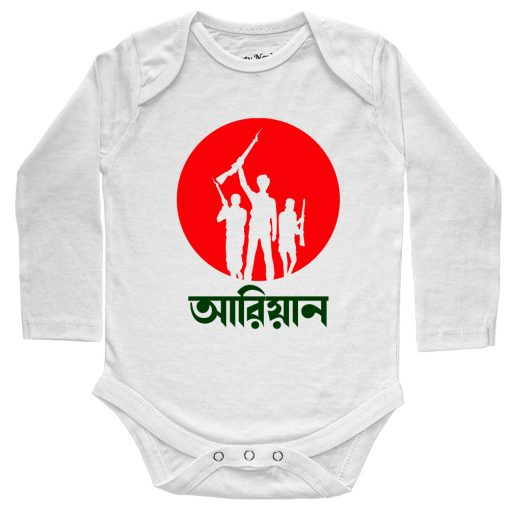 Victory-Day-Customized-Name-Baby-Romper-White
