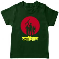 Victory-Day-Customized-Name-T-Shirt-Green
