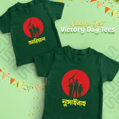 Victory-Day-Customized-Name-T-Shirt-content