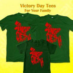 Bangladesh-Map-Family-Combo-T-Shirt-Content