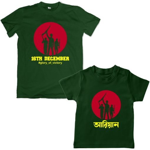 Glory-Of-Victory-Family-Combo-T-Shirt-Green